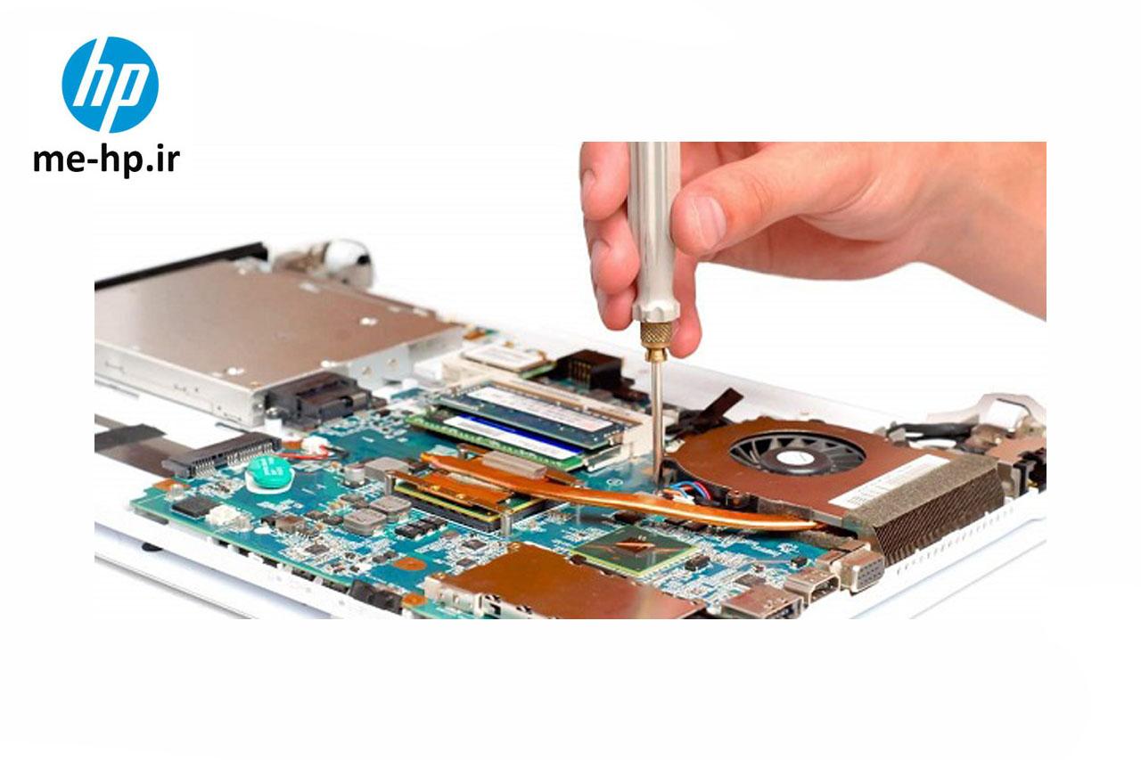 نمایندگی تعمیرات لپ تاپ اچ پی در کرج